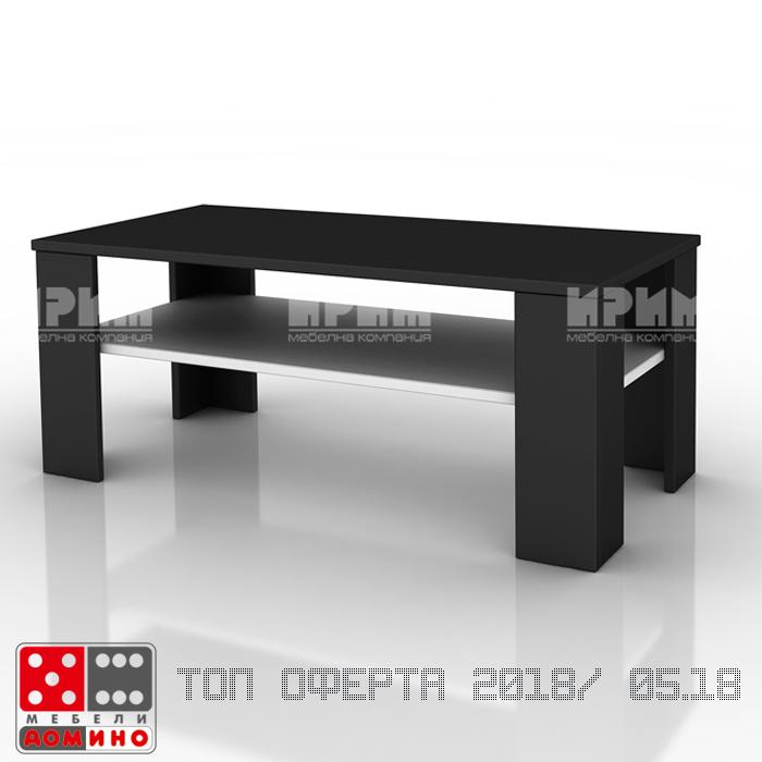 Холна маса Сити 334 (Лорет) От Мебели Домино