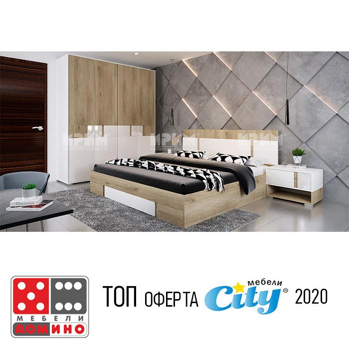 Спален комплект Сити 470 От Мебели Домино