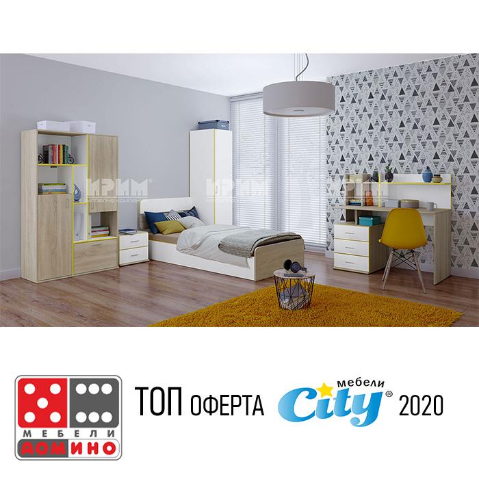 Детска стая Сити 269 От Мебели Домино