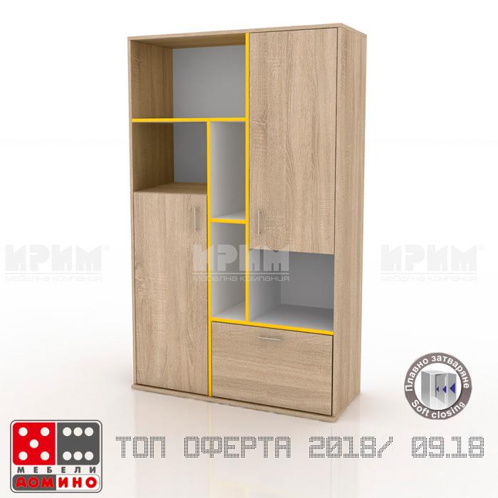 Шкаф Сити 271 От Мебели Домино
