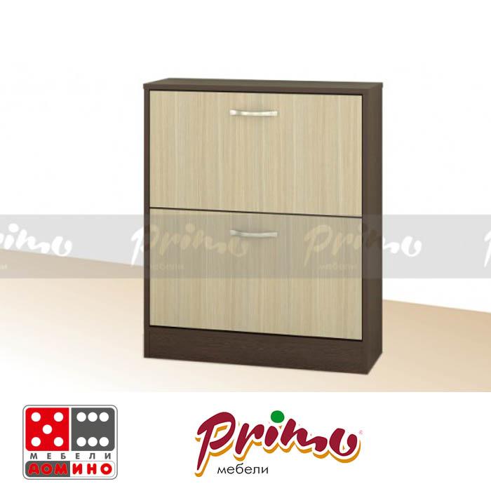 Шкаф за обувки Примо 42 От Мебели Домино