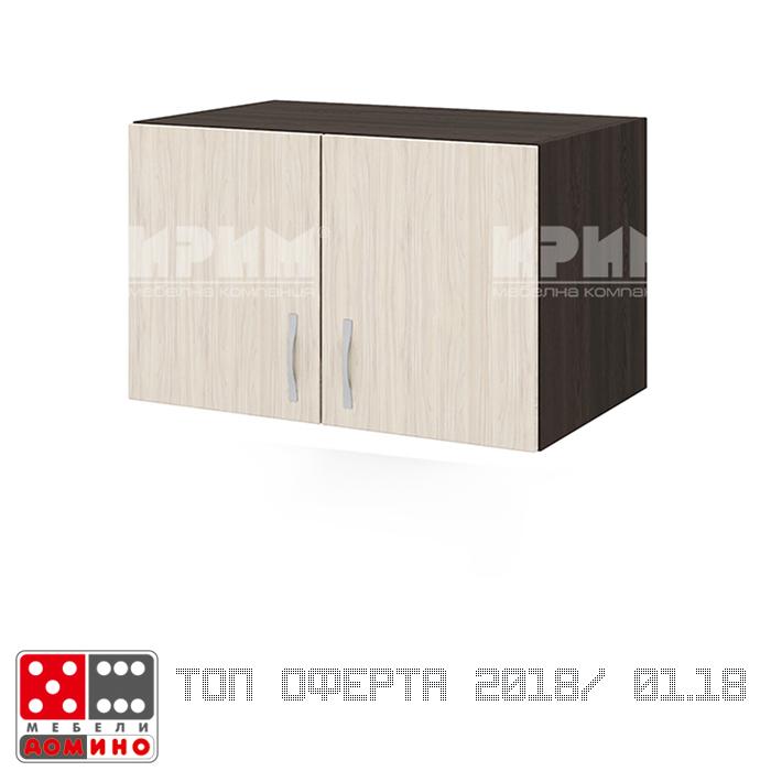 Надстройка за гардероб Сити 11 От Мебели Домино