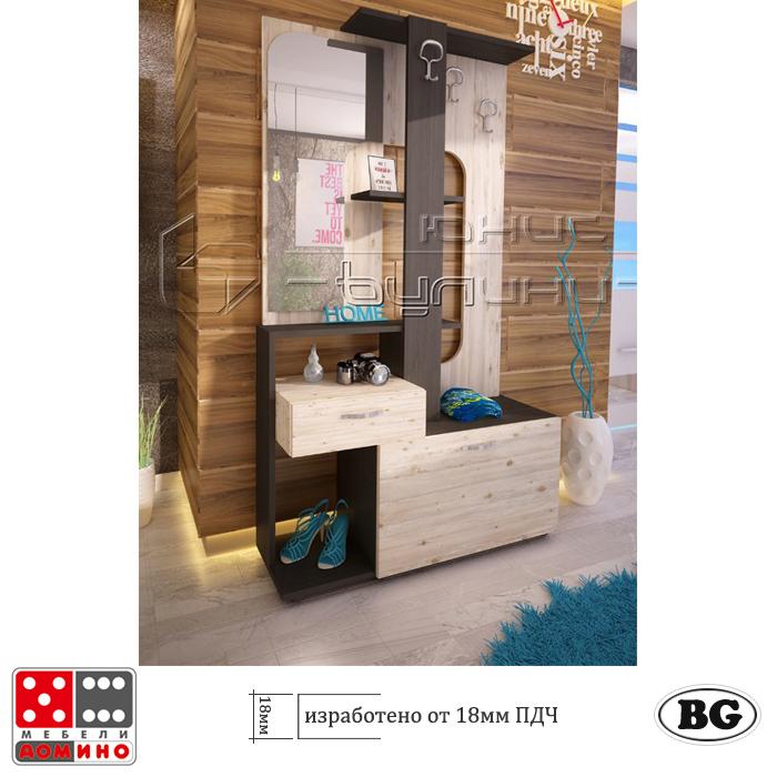 Легло Спалня Сити 3 От Мебели Домино