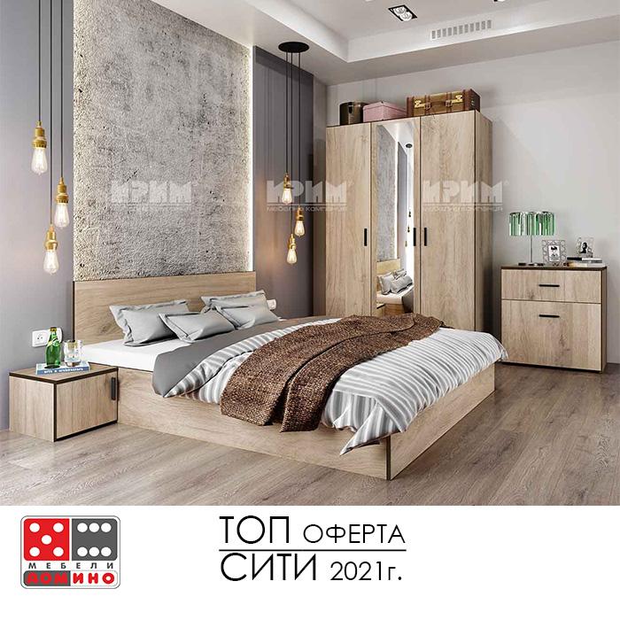 Спално обзавеждане Сити 493 От Мебели Домино