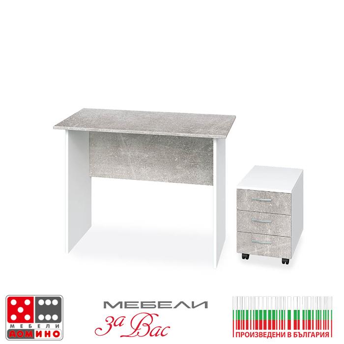 Легло Комфорт От Мебели Домино
