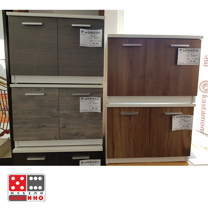 Шкаф за печка Раховец От Мебели Домино
