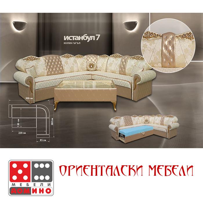 Гарнитура Авалон НОВО От Мебели Домино
