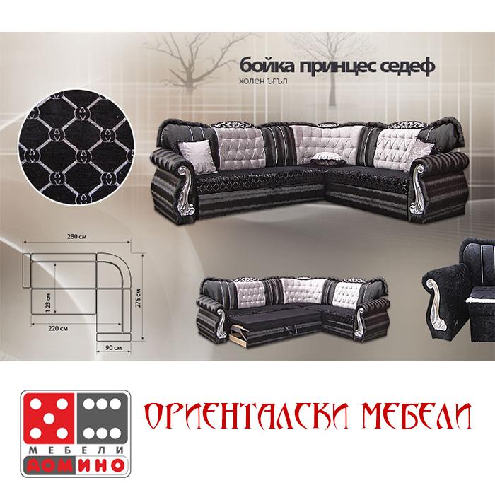 Разтегателен диван Лия От Мебели Домино