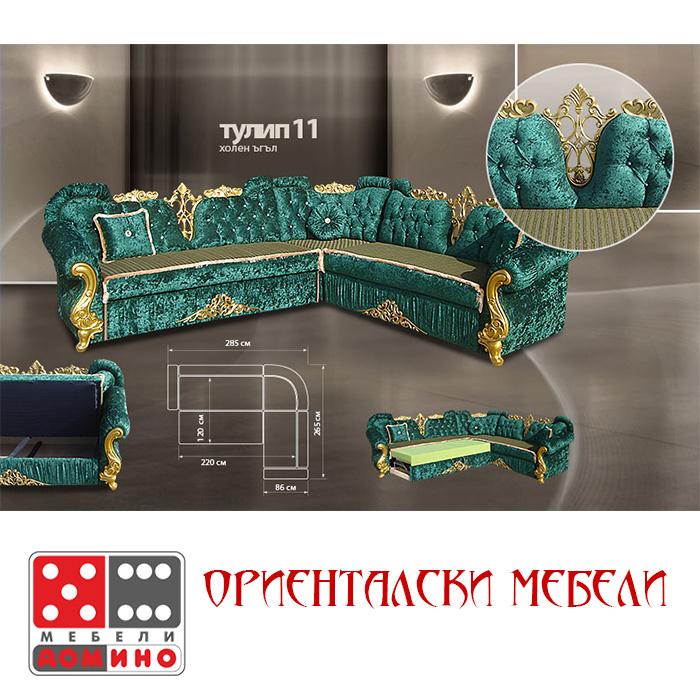 Диван Спалня СОНЯ От Мебели Домино