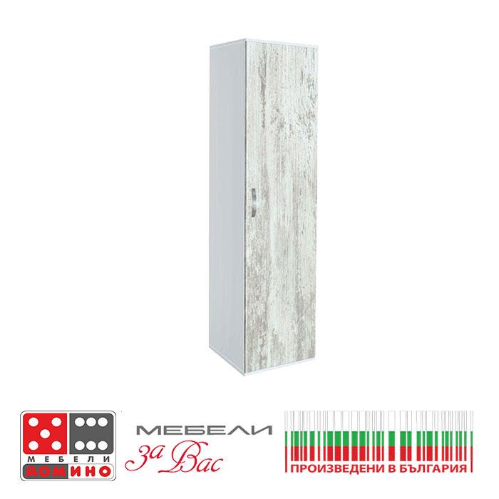 Двукрилен гардероб Вено 2 От Мебели Домино