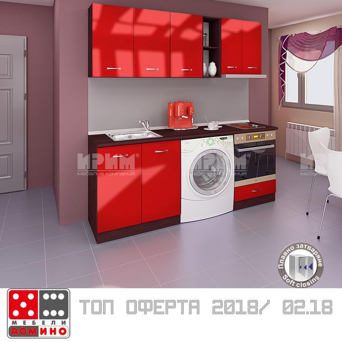 Кухня по проект Букатини От Мебели Домино
