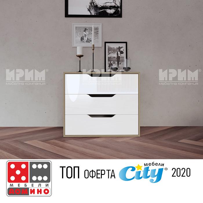 Скрин А18 От Мебели Домино