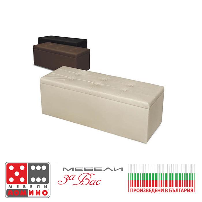 Табуретка стандарт От Мебели Домино