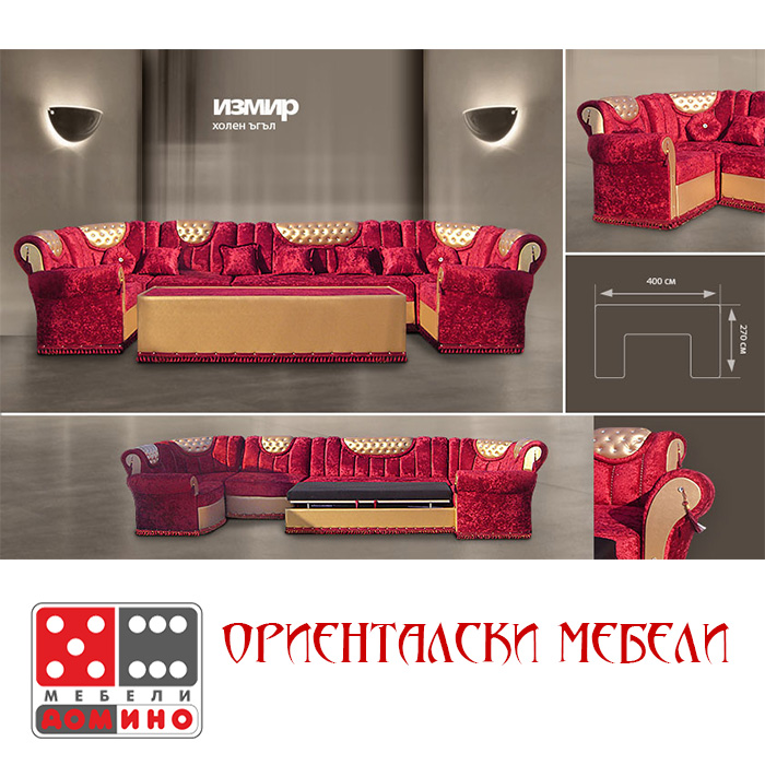луксозен диван спалня СОНЯ-2 От Мебели Домино
