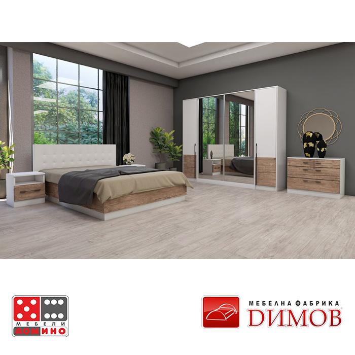 Легло Дамяна модул А11 От Мебели Домино