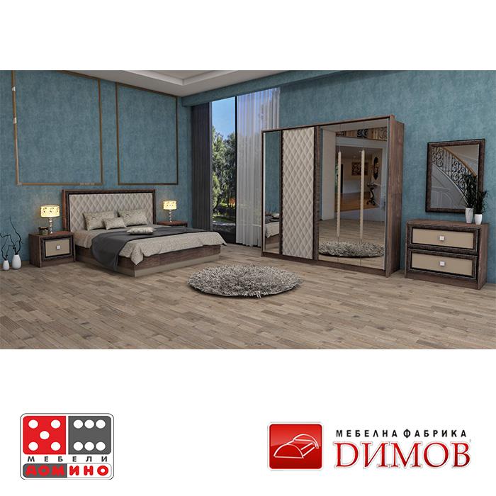 Конфигурация 5 за спалня Дамяна От Мебели Домино