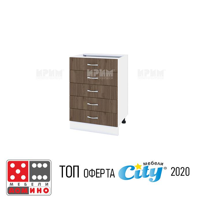 Кухненски модул D9 врата От Мебели Домино