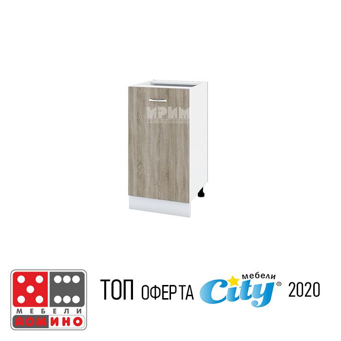 Кухненски модул G13 горен ъглов От Мебели Домино