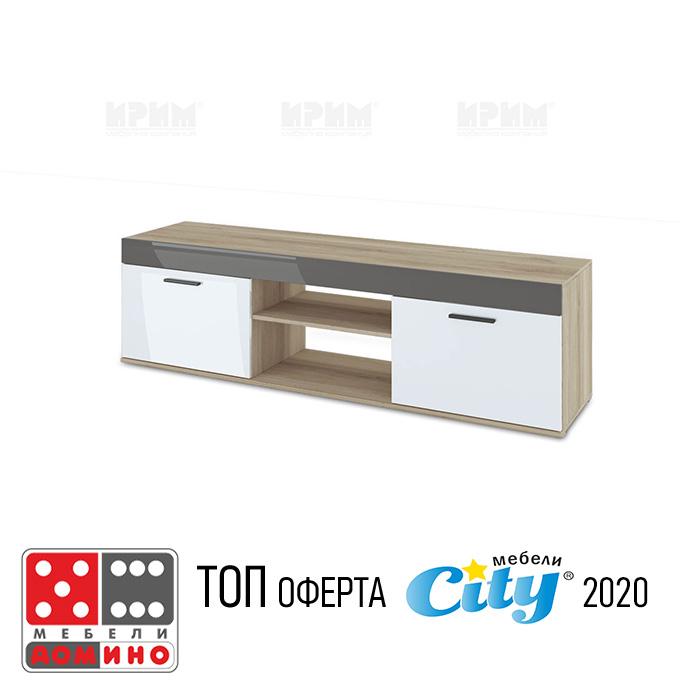 Модул Беста 22 От Мебели Домино