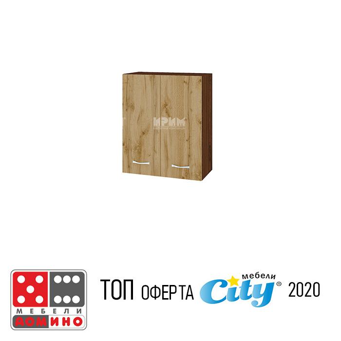 Кухненски модул Сити Версаче В-5  От Мебели Домино