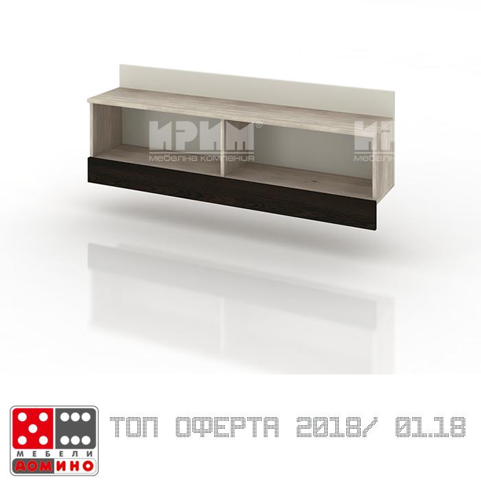 Модул Беста 33 От Мебели Домино