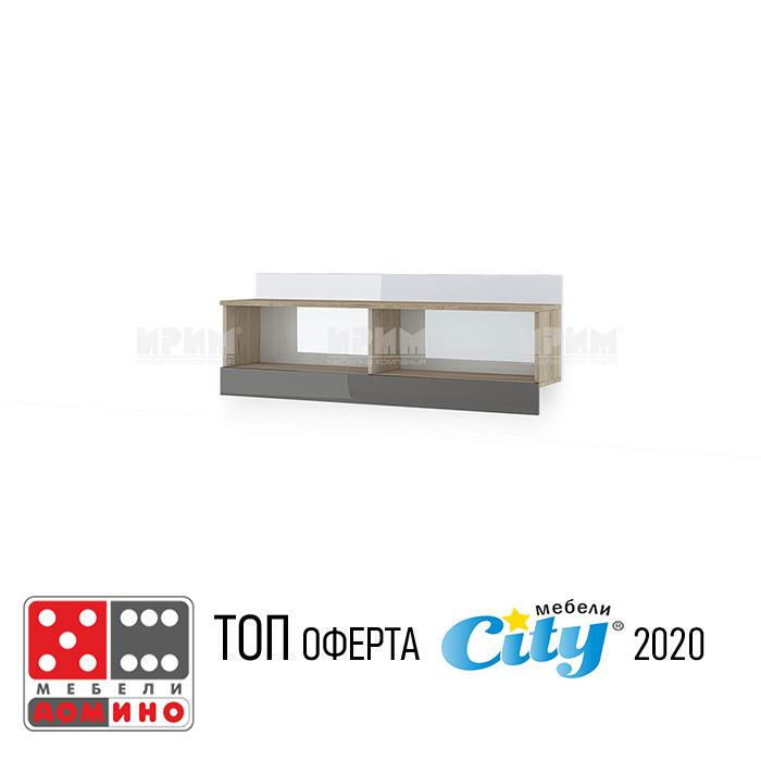 Модул Беста 38 От Мебели Домино