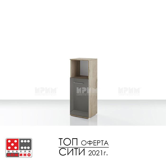 Офис шкаф Гранд модул 11 От Мебели Домино