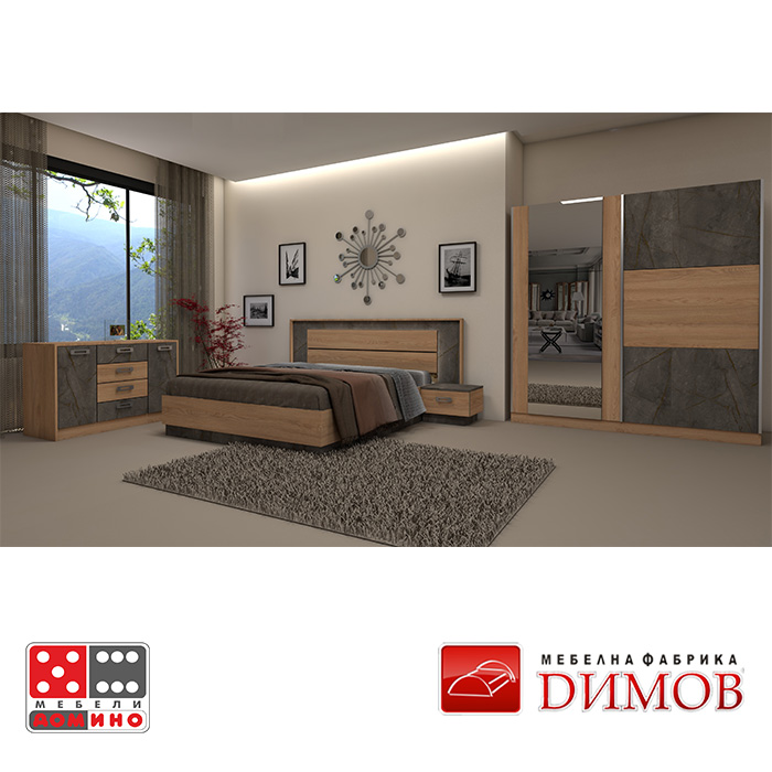 Спално обзавеждане Лайм От Мебели Домино