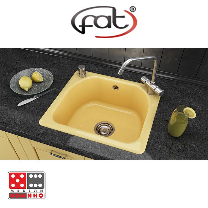 Кухненска мивка Фат 207 От Мебели Домино