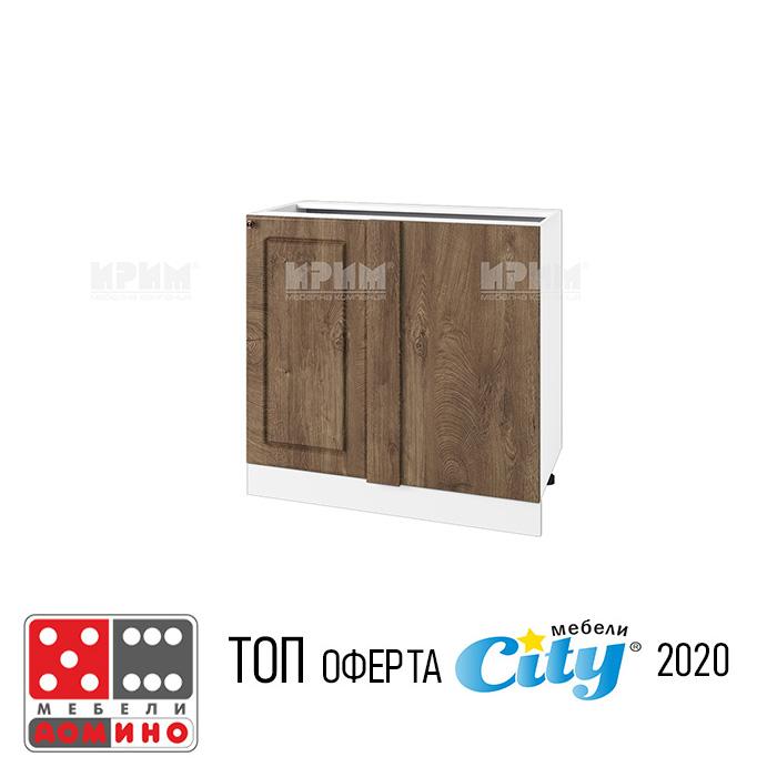 Шкаф модул 3 Кевин От Мебели Домино