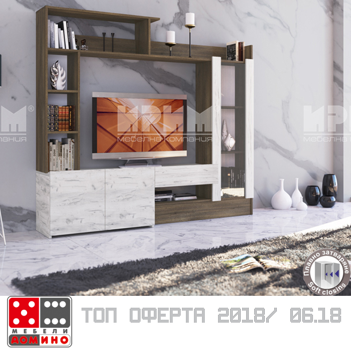 Холна секция Сити 215 От Мебели Домино
