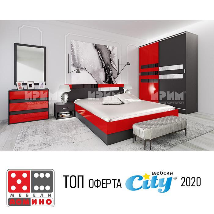 Спален комплект Сити 254 От Мебели Домино