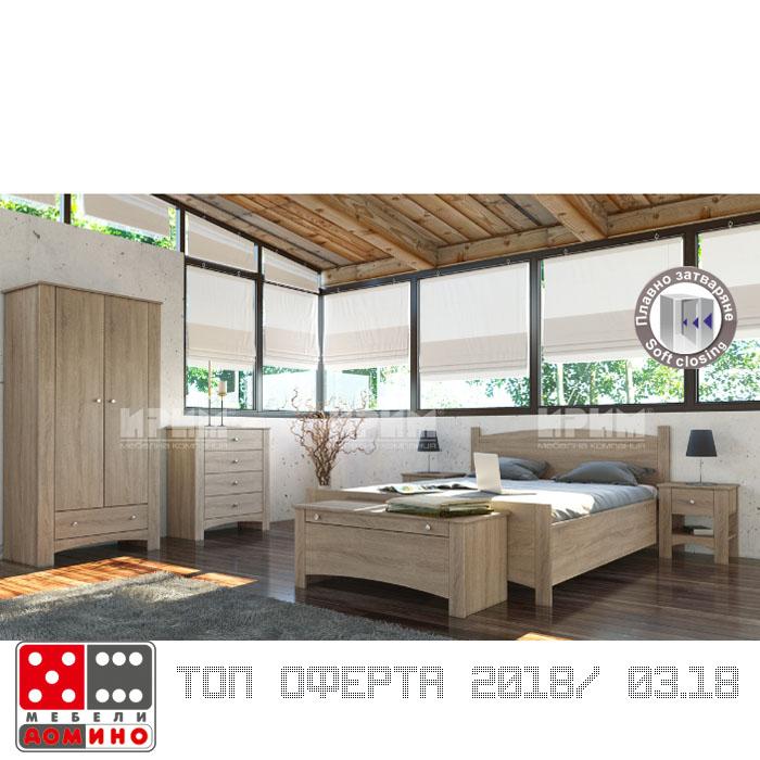Спален комплект Сити 265 От Мебели Домино
