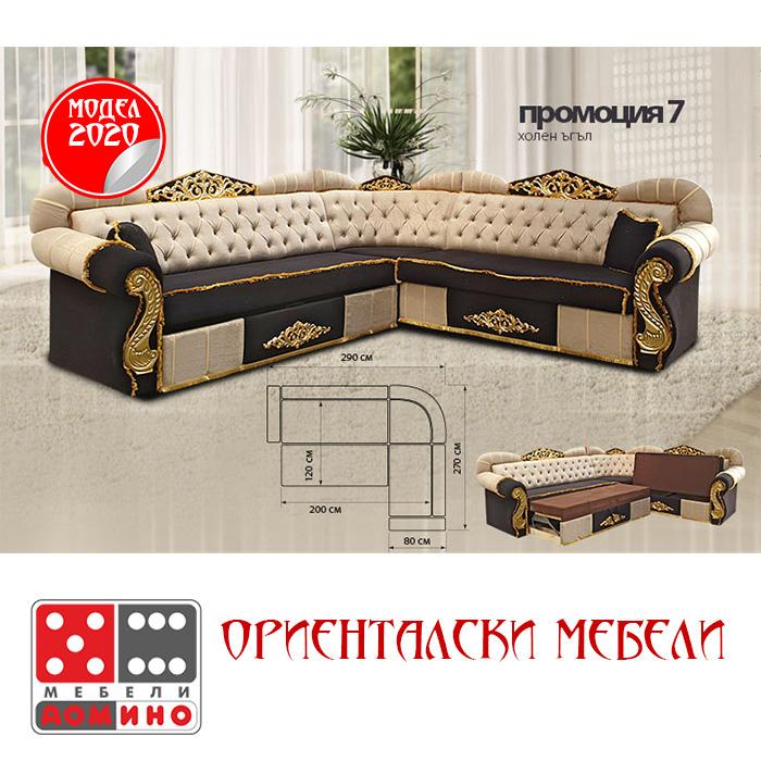 Кухненска мивка Серия Laris 80.2 От Мебели Домино