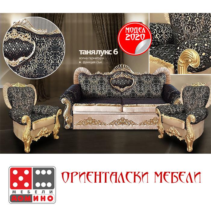 Кухненска мивка Серия Economy Elina 78 От Мебели Домино