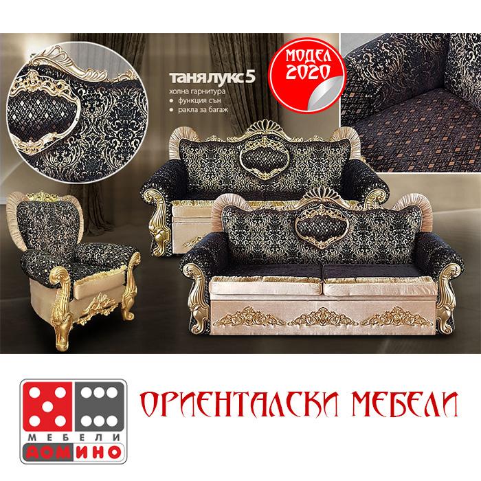 Кухненска мивка Серия Economy Elina 86 От Мебели Домино