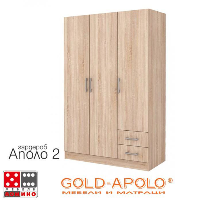 Трикрилен гардероб Аполо 2 От Мебели Домино