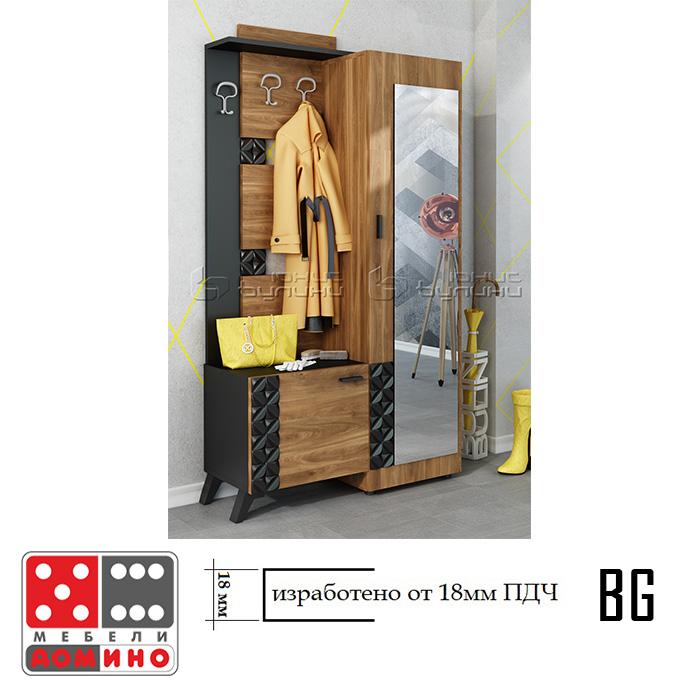 Шкаф за обувки Carmen 9044 От Мебели Домино