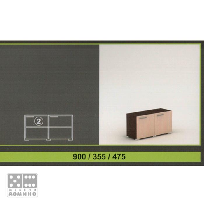 Модул 2 от система Севиля От Мебели Домино