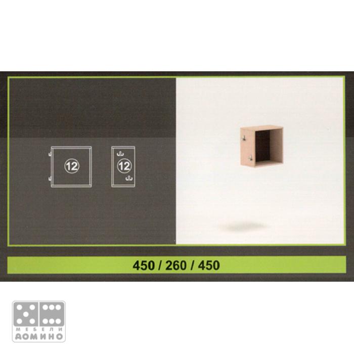 Модул 12 от система Севиля От Мебели Домино