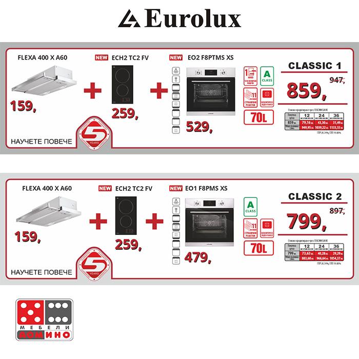 Промо пакет Трио Energy Plus 1 От Мебели Домино