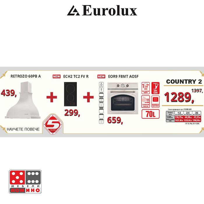 Промо пакет Трио Energy 2 От Мебели Домино