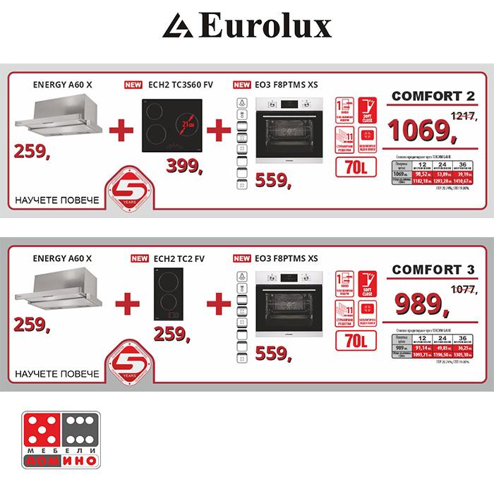 Промо пакет Трио Energy Plus 2 От Мебели Домино
