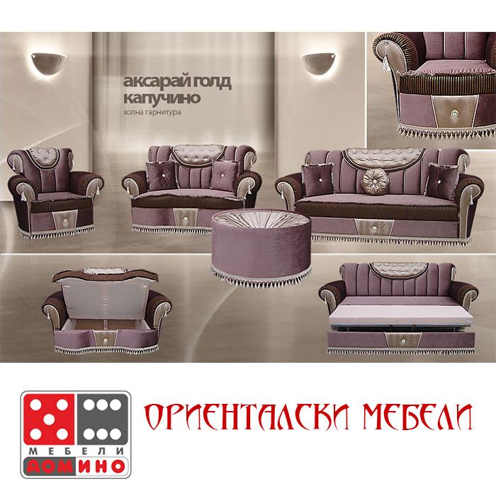 Конфигурация 7 за спалня Дамяна От Мебели Домино