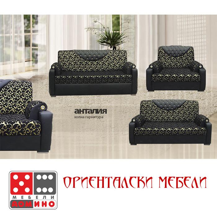 Конфигурация 9 за детска стая Дамяна От Мебели Домино