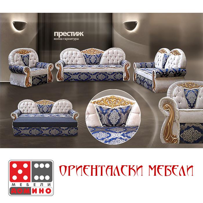 Холова гарнитура Лион От Мебели Домино