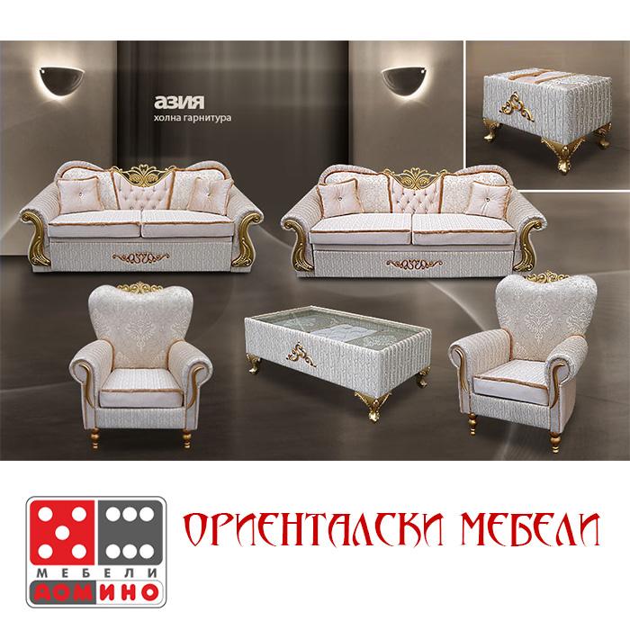 Холова гарнитура Таня Лукс От Мебели Домино