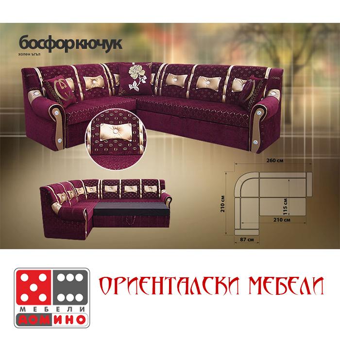 Холов ъгъл Босфор Кючук От Мебели Домино