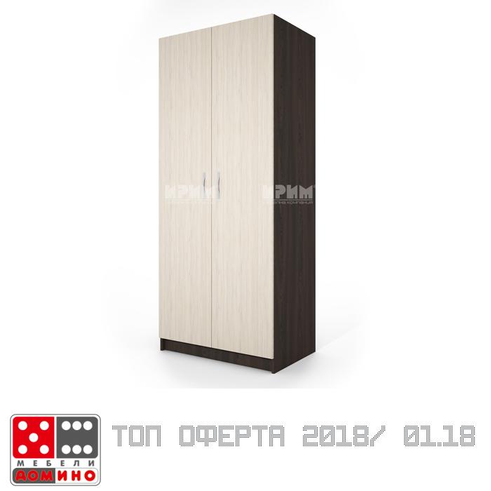 Двукрилен гардероб Сити 138 От Мебели Домино