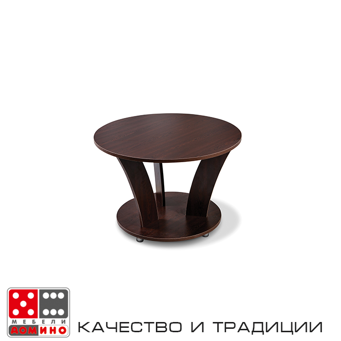 Холна маса Кръгла От Мебели Домино